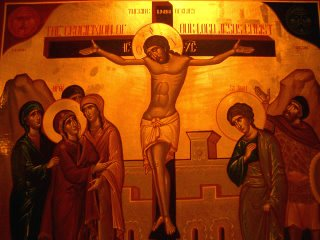 Crucif icon